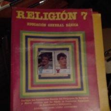Libros de segunda mano: LIBRO SANTILLANA EGB AÑOS 80 /RELIGION 7 LIBRO FORRADO. Lote 110196375