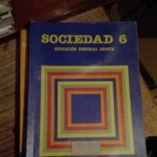 Libros de segunda mano: LIBRO SANTILLANA EGB AÑOS 80 / SOCIEDAD 6. Lote 110196943
