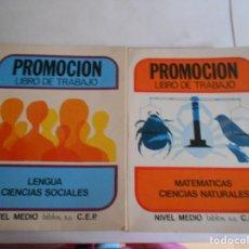 Libros de segunda mano: LENGUA CIENCIAS SOCIALES Y MATEMATICAS CIENCIAS NATURALES-2 LIBROS,PROMOCION LIBRO DE TRABAJO. Lote 111590759