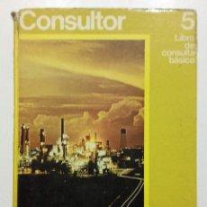 Libros de segunda mano: CONSULTOR 5 - LIBRO DE CONSULTA BASICO - 5º EGB - SANTILLANA - 1971. Lote 112716075
