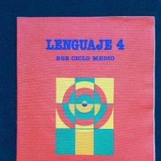 Libros de segunda mano: LENGUAJE 4 - EGB CICLO MEDIO - SANTILLANA. Lote 114926263