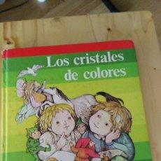 Libros de segunda mano: LOS CRISTALES DE COLORES - FANTASÍA Y LECTURA, 1. - (SANTILLANA, 1981) EGB. Lote 115379891