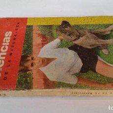 Libros de segunda mano: CIENCIAS DE LA NATURALEZA-SM-LEGORBURU IGARTUA-1964. Lote 115730395