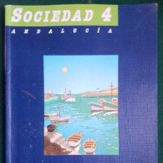 Libros de segunda mano: SOCIEDAD 4 ANDALUCÍA - EGB CICLO MEDIO - EDITORIAL SANTILLANA. Lote 115798151