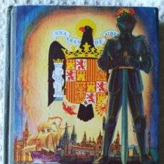 Libros de segunda mano: EL LIBRO DE ESPAÑA , EDITORIAL LUIS VIVES 1967 .. Lote 116325491