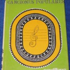 Libros de segunda mano: CANCIONES POPULARES - COLECCIÓN MAR ADENTRO - SANTILLANA (1969). Lote 116381083
