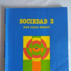 Libros de segunda mano: LIBRO EGB /SOCIEDAD SANTILLANA 3º CURSO.. Lote 117539487