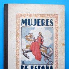 Libros de segunda mano: MUJERES DE ESPAÑA. POR M. S. B. EDICIONES AFRODISIO AGUADO, MADRID , 1940.. Lote 121317492