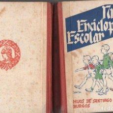 Libros de segunda mano: NUEVA ENCICLOPEDIA ESCOLAR GRADO SEGUNDO HIJOS DE SANTIAGO R0DRÍGUEZ, BURGOS, 1941. Lote 117999992