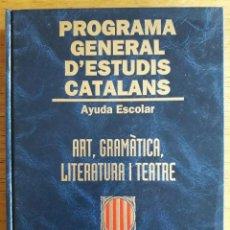 Libros de segunda mano: ART, GRAMÀTICA, LITERATURA I TEATRE / PROGRAMA GENERAL D'ESTUDIS CATALANS / EDI. AYUDA ESCOLAR 1995. Lote 118278835