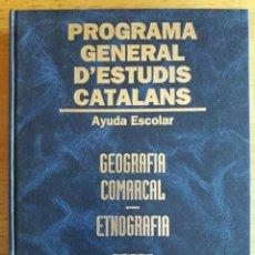 Libros de segunda mano: GEOGRAFIA COMARCAL , ETNOGRAFIA / PROGRAMA GENERAL D'ESTUDIS CATALANS / EDI. AYUDA ESCOLAR 1995. Lote 118278975