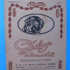 Libros de segunda mano: DIBUJO ELEMENTAL. Nº 2. MÉTODO EDUCATIVO DE C. B. NUALART. SEIX BARRAL HERMANOS, POSTERIOR A 1913.. Lote 194559093