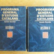 Libros de segunda mano: HISTÒRIA I Y II / PROGRAMA GENERAL D'ESTUDIS CATALANS / EDI. AYUDA ESCOLAR 1995 PRIMÀRIA / SECUNDÀR. Lote 118279391