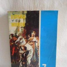 Libros de segunda mano: LIBRO DE TEXTO ESPAÑA Y EL MUNDO. LIBRO DE HISTORIA 7 EGB. EDELVIVES. 1973. Lote 118996231