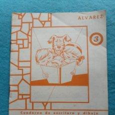 Libros de segunda mano: MI CARTILLA. ALVAREZ. AÑO 1965.. Lote 119226395