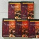 Libros de segunda mano: CUERPO DE PROFESORES DE ENSEÑANZA SECUNDARIA PSICOPEDAGOGÍA. Lote 120486230
