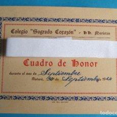Libros de segunda mano: VALE DE PREMIO ESCOLAR. CUADRO DE HONOR. COLEGIO SAGRADO CORAZÓN. MARISTAS. MATARÓ, 1951 A 1954.. Lote 151088121