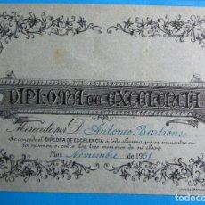 Libros de segunda mano: VALE DE PREMIO ESCOLAR. DIPLOMA DE EXCELENCIA. COLEGIO SAGRADO CORAZÓN. MARISTAS. MATARÓ, 1951.. Lote 123584539
