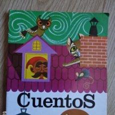 Libros de segunda mano: LECTURAS S.M. CUENTOS EDICIONES SM AÑO 1982 CESMA AÑOS 80 LIBRO DE TEXTO ESCUELA ALBARRÁN PERERA. Lote 125214887