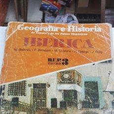 Libros de segunda mano: LIBRO TEXTO TERCERO DE BUP GEOGRAFIA E HISTORIA IBERICA EDITORIAL VICENS VIVES.ENVIO INCLUIDO. Lote 125415840