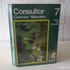 Libros de segunda mano: CONSULTOR 7 CIENCIAS NATURALES EGB SANTILLANA-LIBRO DE CONSULTA 1973. Lote 125851519