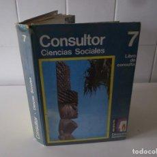 Libros de segunda mano: CONSULTOR CIENCIAS SOCIALES 7 EGB SANTILLANA LIBRO DE CONSULTA 1973. Lote 125852539