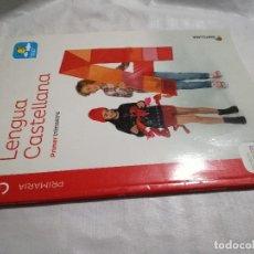 Livros em segunda mão: LENGUA CASTELLANA PRIMER TRIMESTRE 3 PRIMARIA SANTILLANA ISBN. Lote 212043440
