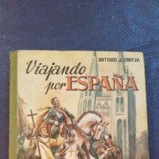 Livres d'occasion: VIAJANDO POR ESPAÑA - HIJOS DE SANTIAGO RODRIGEZ BURGOS 1951. Lote 131731061