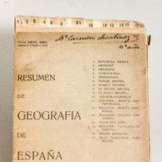 Libros de segunda mano: FICHAS RESUMEN DE GEOGRAFÍA DE ESPAÑA 1ª EDICIÓN 1954 . F SANCHEZ ARANDA. 17 FICHAS DIDÁCTICAS. Lote 132398262