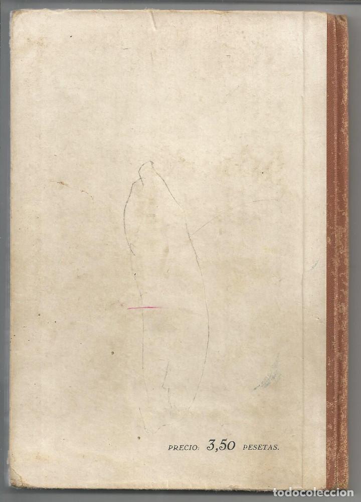 Libros de segunda mano: CAMPO Y CIUDAD - LIBRO ESCOLAR DE LECTURA (2º GRADO) - MERCEDES SANZ - (AGUADO, 1940) - Foto 3 - 134259226
