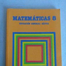 Libros de segunda mano: LIBRO EGB SANTILLANA/MATEMATICAS 8º. . Lote 136485014