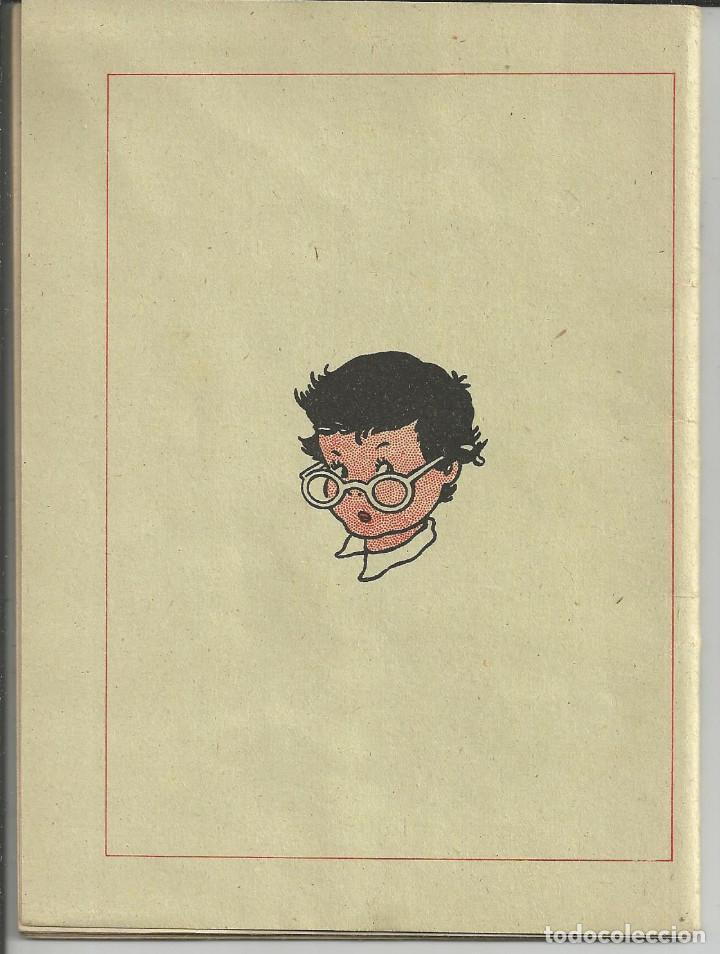 Libros de segunda mano: CARTILLA ALBUM 1ª PARTE - JOSÉ Mª TORAL - ED. JOSE CANTERO, AÑOS 50 - MUY BUEN ESTADO - Foto 3 - 140396858