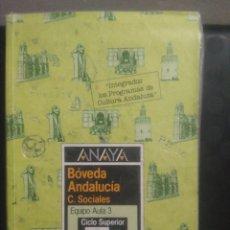 Gebrauchte Bücher - Ciencias sociales. 7 egb. Editorial Anaya - 144669672