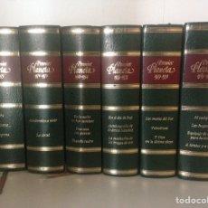Libros de segunda mano: LOTE PREMIOS PLANETA. Lote 145012460
