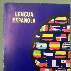 Libros de segunda mano: LIBRO GRAMÁTICA DE LA LENGUA ESPAÑOLA, DEL 1960. Lote 145514338