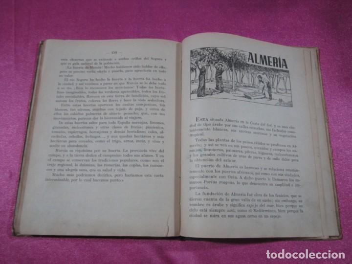 Libros de segunda mano: VIAJANDO POR ESPAÑA , ANTONIO J. ONIEVA . HIJOS DE SANTIAGO RODRIGUEZ - Foto 6 - 146475922