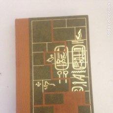 Libros de segunda mano: LIBRO MISTERIO DE LOS GRANDES TESOROS PERDIDOS. Lote 148174576