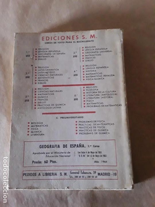 Libros de segunda mano: Geografia de España,Antonio María zubia,primer curso - Foto 4 - 151873486