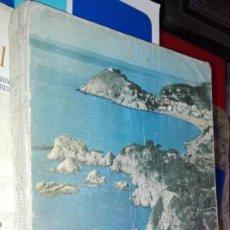 Libros de segunda mano: GEOGRAFIA DE ESPAÑA PRIMER CURSO S.M. 1962 ANTONIO MARIA ZUBIA . Lote 151941486