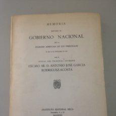Libros de segunda mano: MEMORIA ELEVADA AL GOBIERNO NACIONAL EN LA SOLEMNE APERTURA DE LOS TRIBUNALES. Lote 152177306