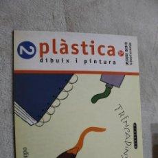 Libros de segunda mano: TRENCAPINYES PLASTICA 2N EDUCACIO PRIMARIA CICLE INICIAL EDITORIAL CRUILLA. Lote 153589774