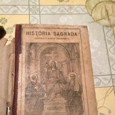 Libros de segunda mano: ANTIGUO LIBRO ESCOLAR HISTORIA SAGRADA HERMANOS ESCUELAS CRISTIANAS M. BRUÑO. Lote 156057130