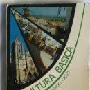 Libros de segunda mano: CULTURA BÁSICA SEGUNDO CICLO LIBRO DE CONSULTA ANAYA. Lote 156567620
