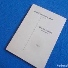 Libros de segunda mano: FORMULACION QUIMICA INORGANICA Y ORGANICA . 1970. Lote 156670490