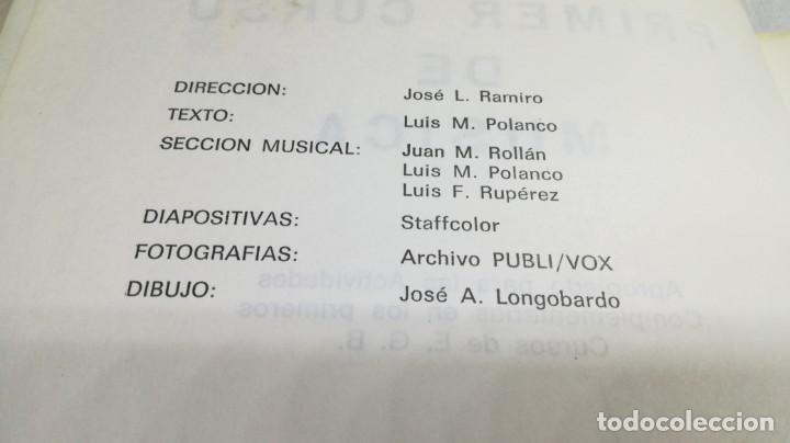 Libros de segunda mano: PRIMER CURSO DE MUSICA SM/ 1976/ / / D101 - Foto 7 - 160434078