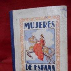 Libros de segunda mano - MUJERES DE ESPAÑA. TEXTOS ESCOLARES AGUADO. MERCEDES SANZ BACHILLER - 161172998