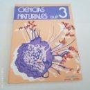 Libros de segunda mano: CIENCIAS NATURALES - 3º BUP - EDELVIVES - ARM08. Lote 162319230