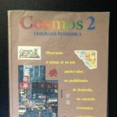 Libros de segunda mano: LIBRO COSMOS DE GEOGRAFÍA ECONÓMICA SEGUNDO DE BUP. 1989. Lote 163564496