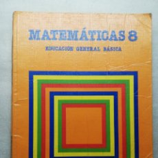 Libros de segunda mano: MATEMÁTICAS 8 EGB EDITOR SANTILLANA. Lote 166469346