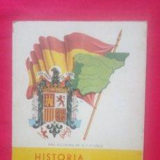 Libros de segunda mano: ANTIGUO LIBRO AÑOS 60 HISTORIA DE ESPAÑA EDICIONES S. M. POR PARANINFO 1965. Lote 166870062